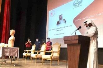 إطلاق برنامج تركي بن طلال التوعوي للإسعافات الأولية في عسير - المواطن