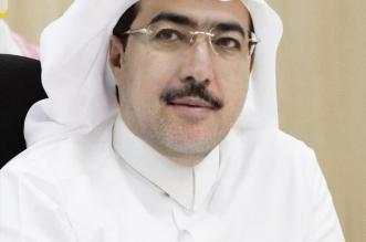 أمين عسير : اليوم الوطني السعودي ذكرى راسخة في نفوسنا - المواطن