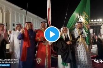 فيديو.. البحرين تشارك المملكة الاحتفال باليوم الوطني - المواطن
