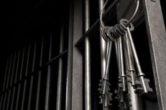 جحيم السجون الوجه الخفي لوحشية النظام القطري - المواطن
