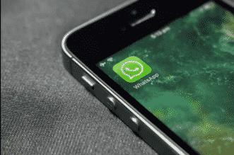 WhatsApp Web يتيح قريبًا تسجيل الدخول ببصمة الإصبع فقط (1)