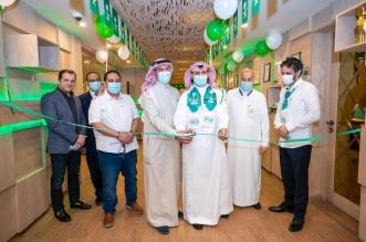 افتتاح مركز إشراقة الابتسامة للعلاج الطبيعي - المواطن