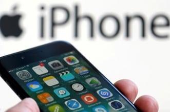 iOS 14 يثير غضب المطورين بعد ساعات من إطلاقه (2)