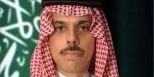 وزير الخارجية: السعودية تدعم الحق الفلسطيني بدولة على حدود 67