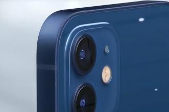 آيفون 12 يدعم شبكة الـ5G وبمعالج A14 Bionic وأبل تعلن التفاصيل - المواطن