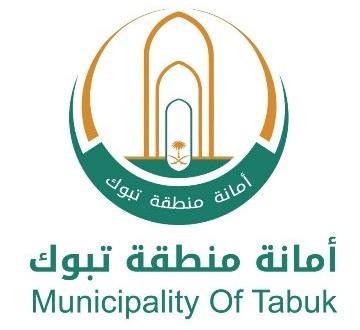 صورة أمانة تبوك تحدد موعد سحب القرعة للأراضي السكنية