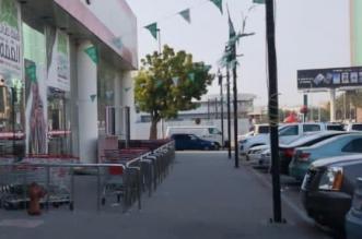 إغلاق وتغريم محل استغل مرفقًا عامًّا لتركيب أعمدة ومواقف عربات تسوق - المواطن