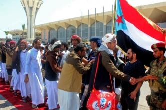انتهاء أكبر عملية لتبادل الأسرى في اليمن وشقيق هادي في الصفقة المقبلة - المواطن