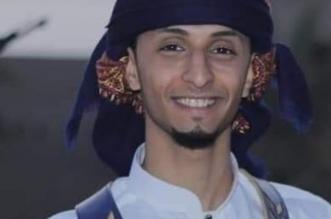 الحوثيون يعدمون أسيرًا ويمثلون به بقطع اللسان وقلع الأذن وفقء العين! - المواطن