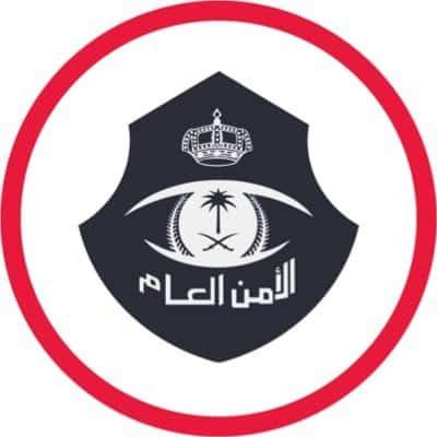 الأمن العام: التحاق 148 مجندة بالعمل الأمني بعد انتهاء دورتهن التدريبية