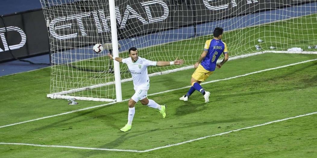 تشكيلة مباراة الأهلي والنصر في كأس الملك