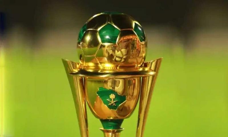 غدًا إجراء قرعة كأس الملك بمشاركة 16 ناديًا