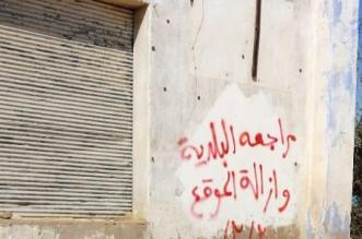إشعار ملاك 21 مبنى مهجورًا وآيلًا للسقوط بمراجعة بلدية بحرة للأهمية - المواطن