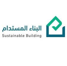 البناء المستدام توضح مميزات التأمين على المبنى العقاري - المواطن