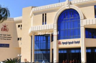 الجامعات المعتمدة في مصر