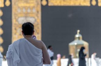اليوم الأول للعمرة يروي ظمأ المشتاقين لـ الحرم المكي - المواطن