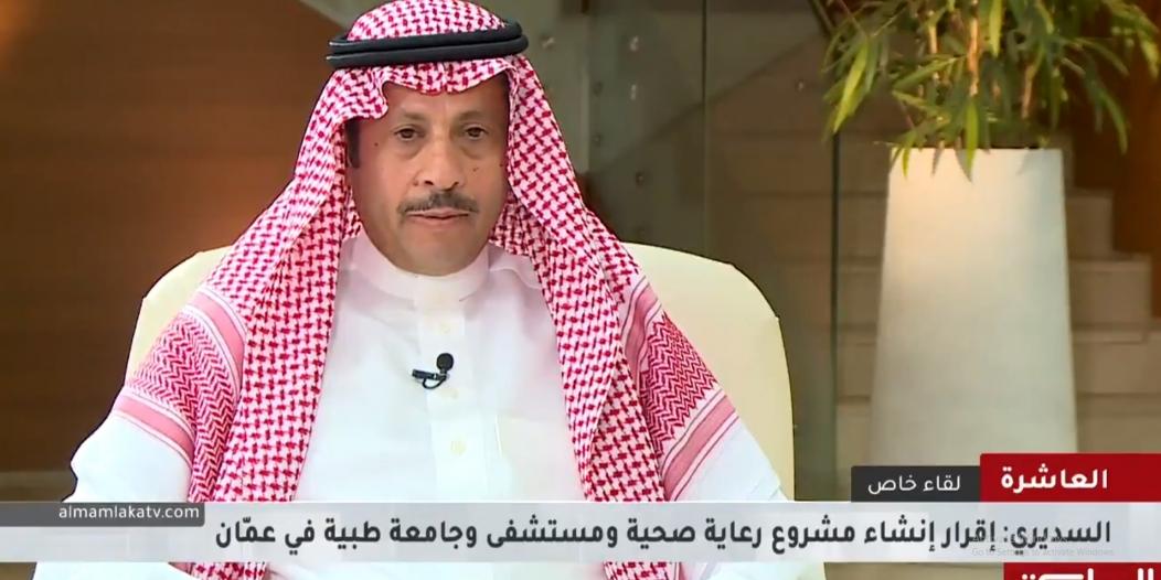 فيديو.. الإعلان عن أضخم مشروع استثماري في تاريخ العلاقات السعودية الأردنية