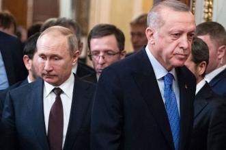 العلاقات التركية الروسية على المحك وبوتين قد يترك أردوغان وحيدًا (2)
