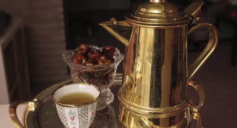 القهوة العربية السعودية