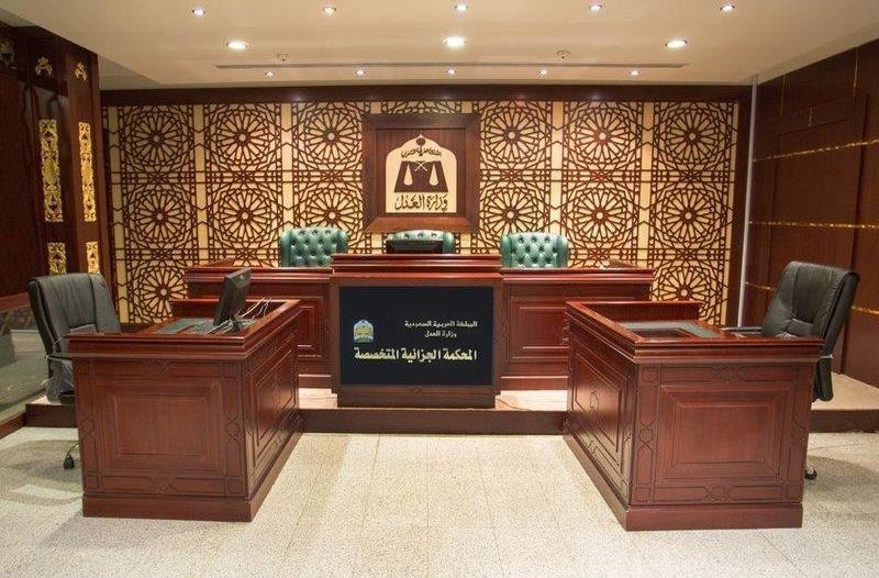 المحكمة الجزائية تنذر الظفيري بالحكم الغيابي وفق نظام مكافحة الإرهاب