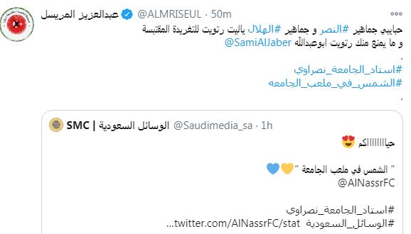 المريسل وسامي الجابر
