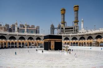 المسجد الحرام الكعبة