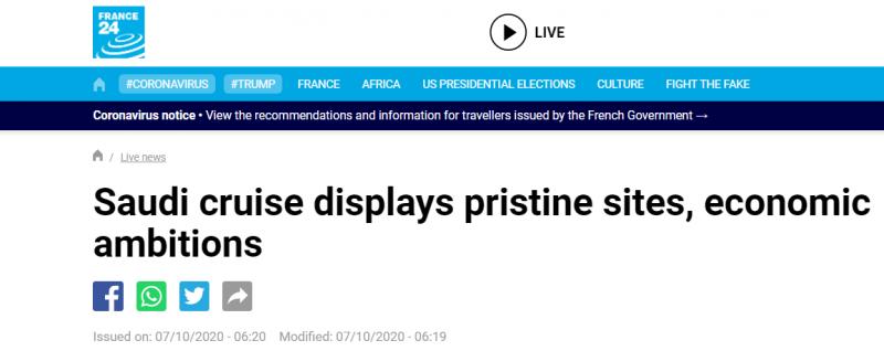 الوكالة الفرنسية عن رحلات الكروز مواقع نقية وطموحات اقتصادية (1)