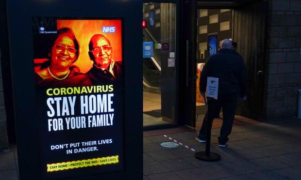 بريطانيا تصل لمرحلة الوباء الحرجةبعد يومين من إعلانها التضامن مع فرنسا (1)