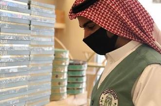 مخالفة 4 مرافق ومصادرة أغذية فاسدة في رفحاء - المواطن