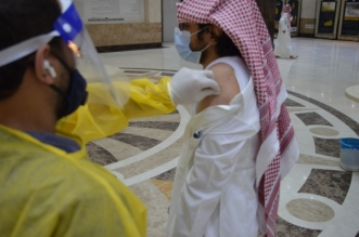 إطلاق مبادرة تطعيم الإنفلونزا الموسمية بمكتبة الحرم المكي - المواطن