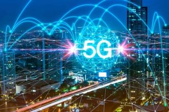 تقنية الـ 5G تحمل مفتاح المستقبل الرقمي للسعودية