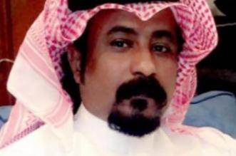 فيصل بن علي أحمد زعقان