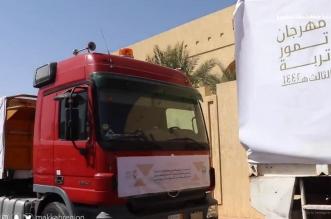 انطلاق 3 شاحنات تحمل 6550 صندوقًا من التمور إلى جنود الحد الجنوبي - المواطن
