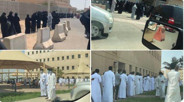 4 إجراءات من جامعة الملك عبدالعزيز بعد تداول صور زحام الطلاب على الأبواب