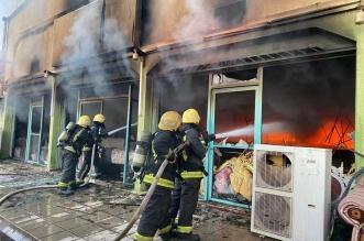 حريق في معرض لبيع المفروشات بحفر الباطن - المواطن