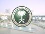 #وظائف إدارية وصحية شاغرة بمستشفى الملك خالد التخصصي للعيون