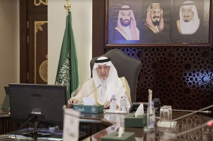 تمديد فترة استقبال مبادرات جوائز الإبداع بمتلقى مكة الثقافي