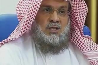 خالد اللحيدان صاحب المسيرة القضائية الحافلة رئيسًا للمحكمة العليا - المواطن
