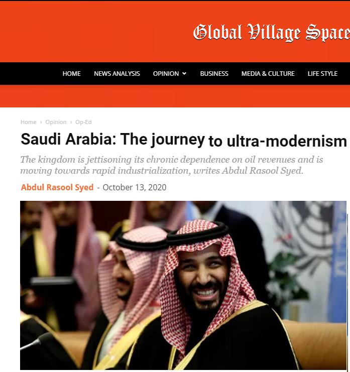 رؤية 2030 غيرت ملامح السعودية اقتصاديًا