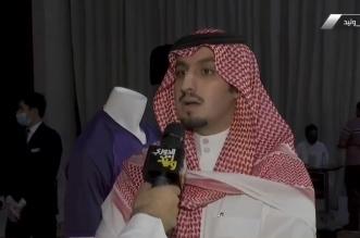 الأمير خالد بن مساعد