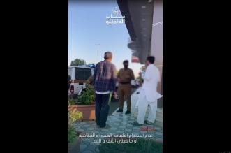 فيديو.. شرطة الرس تضبط مخالفات عدم الالتزام بالتباعد والكمامة - المواطن