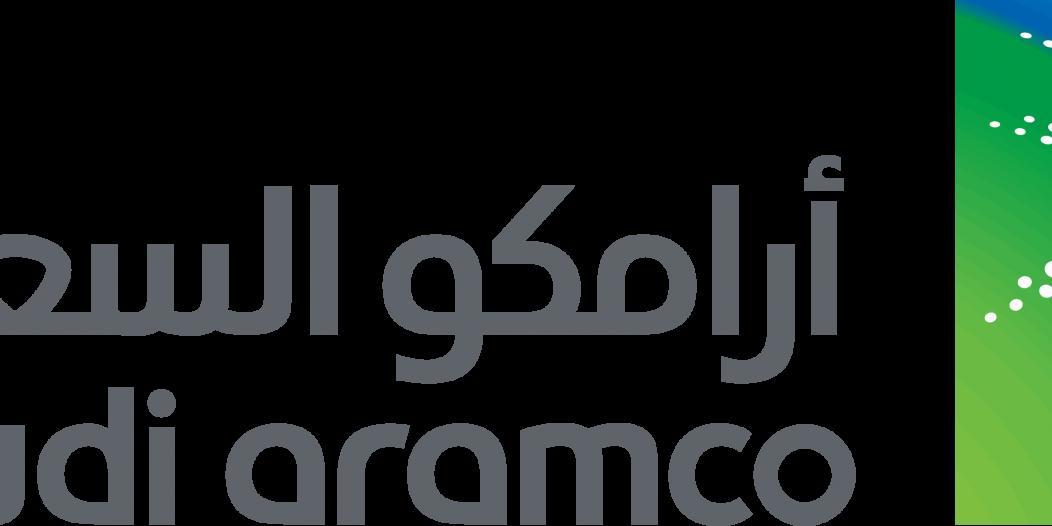 أرامكو تطرح صكوكاً دولية بالدولار والحد الأدنى 200 ألف