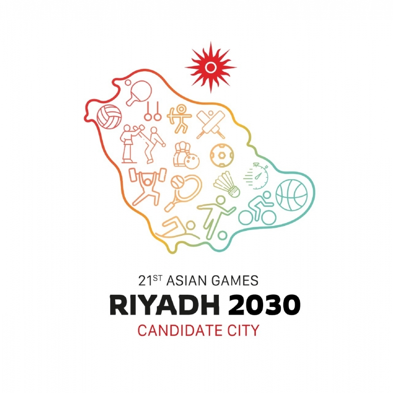 شعار الرياض 2030