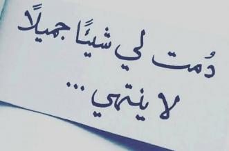 كلمات قصيرة عن الحب