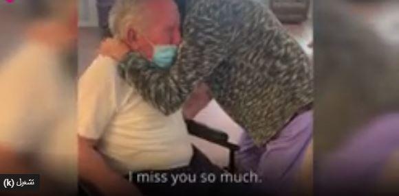 فيديو مؤثر.. زوجان مسنان فرقتهما كورونا بعد 60 عامًا