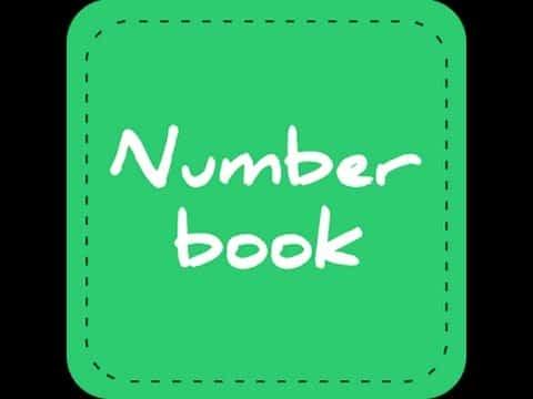 كيف اطلع رقم شخص من النمبر بوك