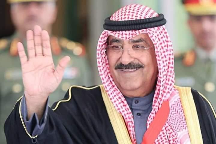 مشعل الأحمد ولي عهد الكويت