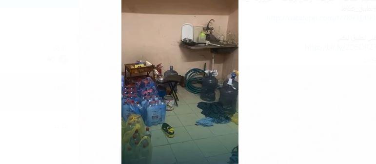 فيديو.. سناب الداخلية: ضبط مصنع خمور و5 طلقات ذخيرة حية ...