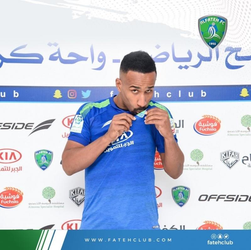 محمد الفهيد مع نادي الفتح