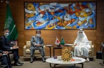 عبدالعزيز بن سلمان يبحث التعاون في الطاقة والتقنية مع وزير خارجية اليابان - المواطن